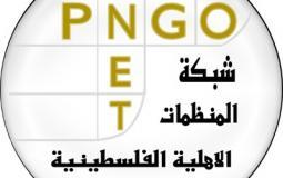 PNGOlogo.jpg